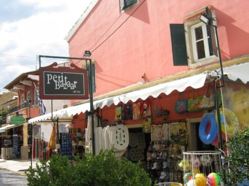 Souvenir shop.