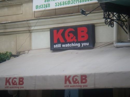 The KGB Bar, café in King Erekle Street, Old Town, Tbilisi.