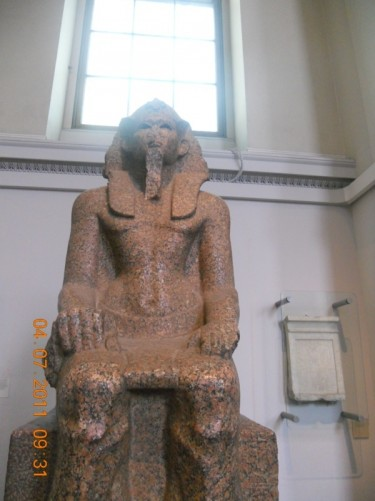 British Museum. Pharaoh statue. Egyptian collection.
