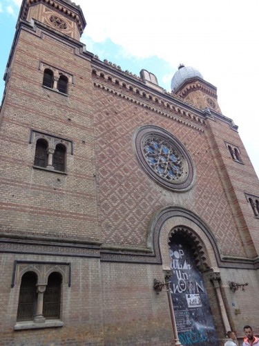 Front façade of the Citadel Synagogue. This former synagogue was built 1863-65. The front wall is decorated with a brick mosaic pattern with a large round window incorporating the Star of David in the centre.
