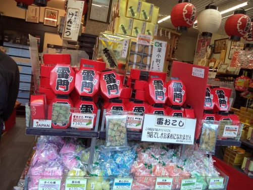 A stall on Nakamise-doori selling sweets and other confectionery.