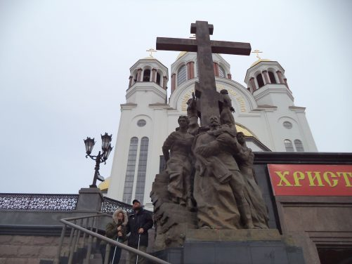 Tony and Tatiana outside the Church on Blood in the centre of Yekaterinburg.